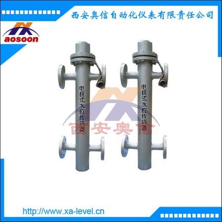电极式水位传感器 gd-2水位传感器 液位传感器